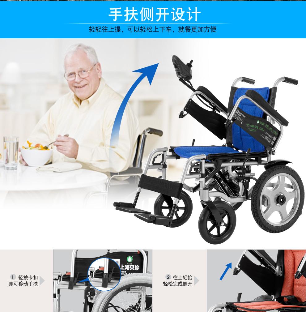 6401A新_09.jpg